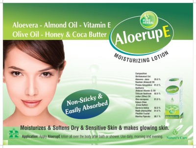 Aloerup E Lotion Enriched With Aloevera Almond Oil And Coca Butter
