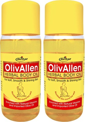 AllenAyur OlivAllen Body Oil (Pack of 2)