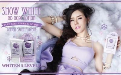 Kiss Me Baby Kiss Snow White Water Resistance BB Body Lotion Goji Berry & CO Q10 SPF 30