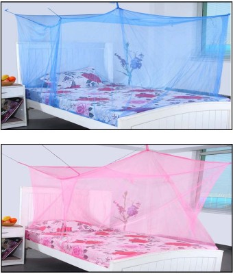 BLUE EYE simple border Mosquito Net(Blue, pink)