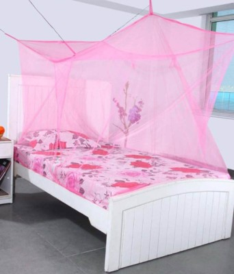 WAT soft and sikly Mosquito Net