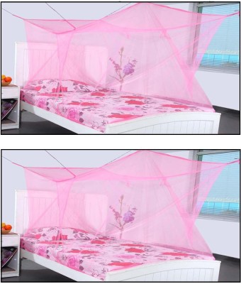 BLUE EYE simple border Mosquito Net(Pink)