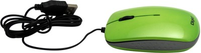 eGizmos Classic Wired Optical Mouse