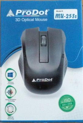 ProDot mu-253s Wired Optical Mouse
