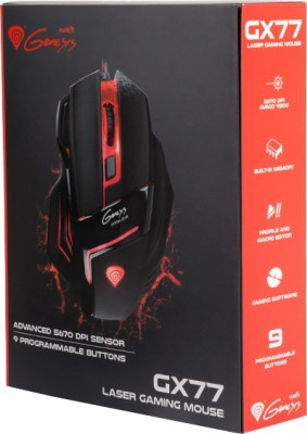 Natec Genesis GX77 Wired Laser Gaming Mouse