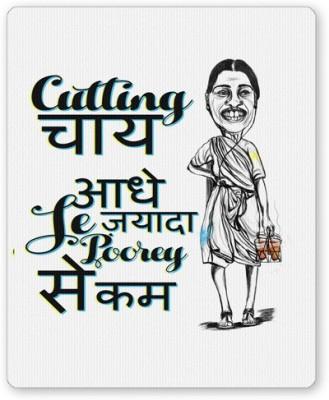PosterGuy Cutting Chai   Aadhe Se jaada Poore se Kam Mousepad