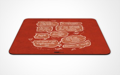 InstaNote Filmy Quotes Mousepad