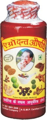 Agrow Dant Aushadhi - Minty Clove