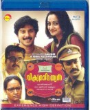 Vikramadityan Blu-ray (Blu-ray Malayalam...