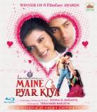 Maine Pyar Kiya (1989) Blu-ray (Blu-ray ...