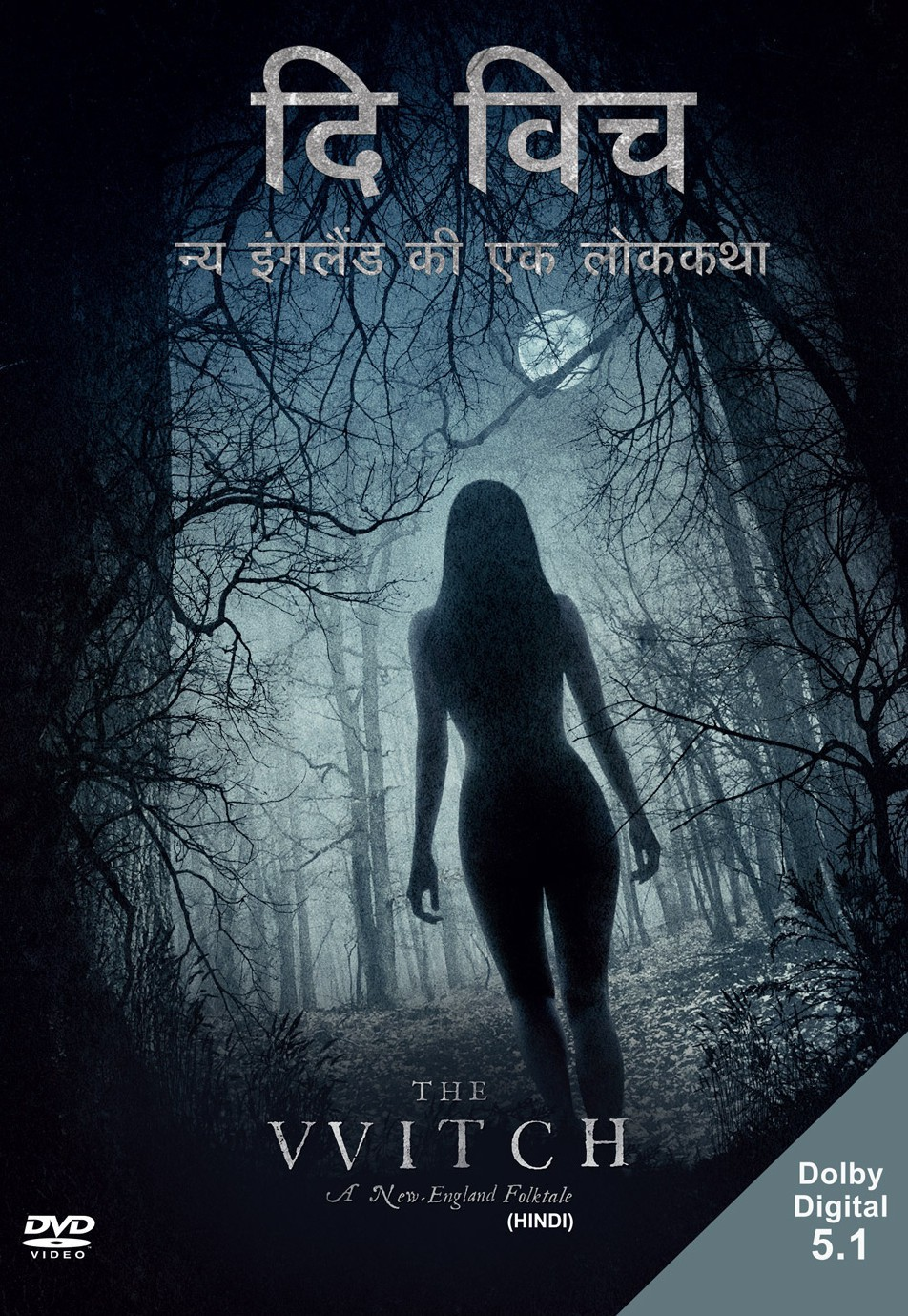 Deals - Horror Movies Best collection