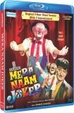 Mera Naam Joker Blu-Ray (3D Blu-ray Hind...