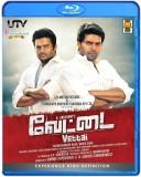 Vettai Blu Ray (Blu-ray Tamil)