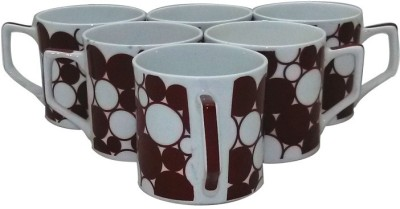 Classique Coffee/ Tea Cups Set Of 6 Pieces (CLMG2407) Bone China Mug