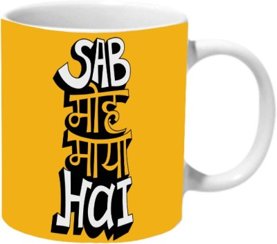 Mooch Wale Sab Moh Maya Hai Yellow Baground Ceramic Mug
