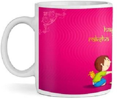 Green India Happy Raksha Bandhan Ceramic Mug