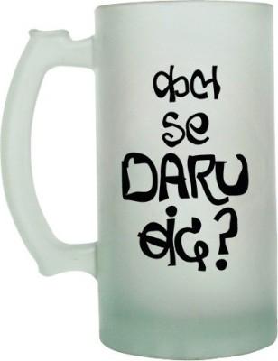 Keep Calm Desi Kal Se Daru Bandh Frosted Beer  Glass Mug