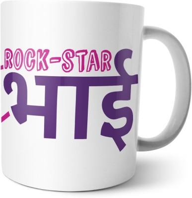 Chiraiyaa Happy Raksha Bandhan - Rakhi - Awesome Behan ka Rockstar Bhai Ceramic Mug