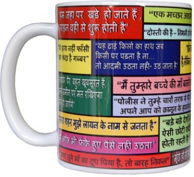 Exciting Lives Love Ceramic Mug
