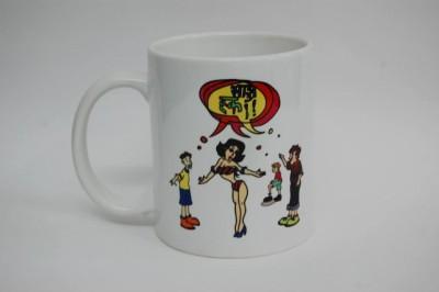 The Purple Sack SaddaHaq Ceramic Mug