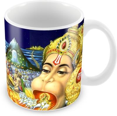 Prinzox Ramayana Ceramic Mug