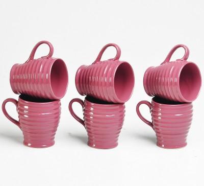 Cultural Concepts Purple Cara Tea Cups Ceramic Mug