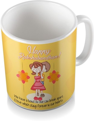 SKY TRENDS GIFT Happy Rakshabandhan Multicoloring Design Floral Gifts For Rakshabandhan Coffee Ceramic Mug