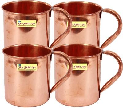 SSA Set of 4 Semicircular Handled Plane Copper Mug
