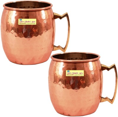 SSA Set of 2 Copper Nickle Hammered Style Copper Mug