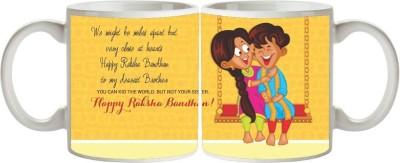Artist Raksha Bandhan Rakhi MB-1828 Ceramic Mug