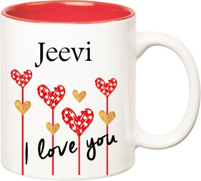 Huppme I Love You Jeevi Inner Red  (350 ml) Ceramic Mug