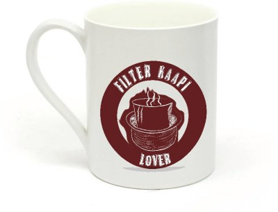 Sowing Happiness Filter Coffee Lover Ceramic Mug