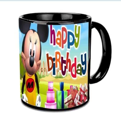 Jiya Creation1 Happy Birthday With Funny Cartoon Multicolor Ceramic Mug