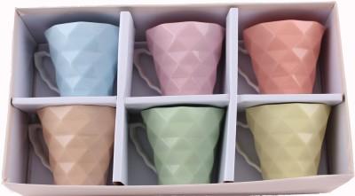 White Gold Porcelain Pyramid Design Tea Set 8024 - Multicolor Porcelain Mug
