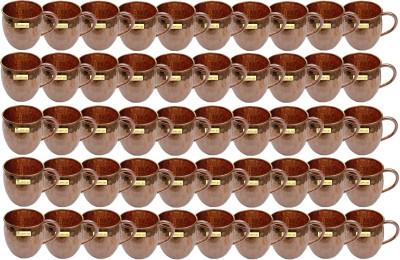SSA Set of 50 Hammered Copper Mug