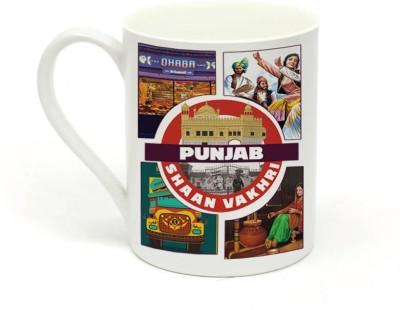 Sowing Happiness Punjab- Shaan Vakhri Ceramic Mug
