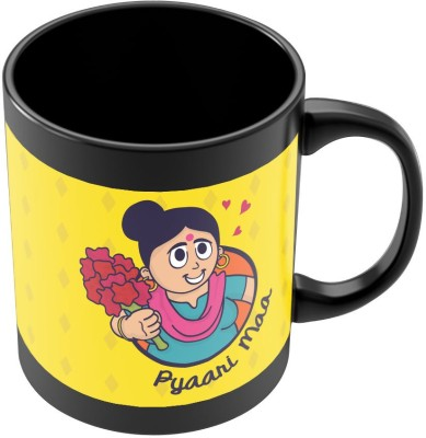 PosterGuy My Mom | Meri Maa Mother,S Day Gifts Ceramic Mug