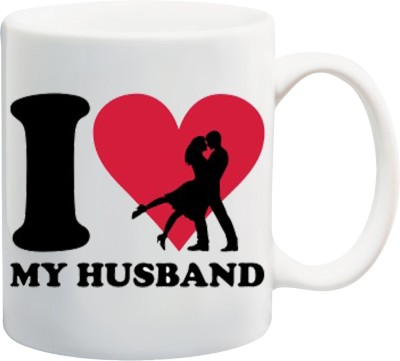Awwsme I Love My Husband Dance Ceramic Mug