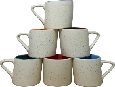 Onlinemaniya Onmcup36 Ceramic Mug
