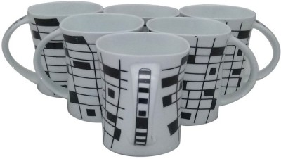 Classique Black And White Coffee/ Tea Cups Set Of 6 Pieces (CLMG2400) Made Of Bone China Mug