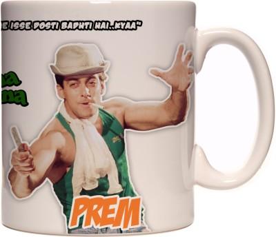 Posterboy Amar Prem - Andaz Apna Apna Ceramic Mug
