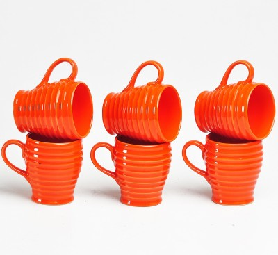 Cultural Concepts Orange Cara Tea Cups Ceramic Mug