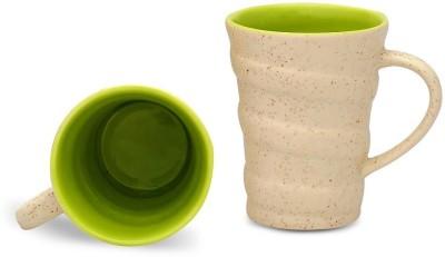 Caffeine Cream and Green Spiral Cup (3d, 4h) Ceramic Mug