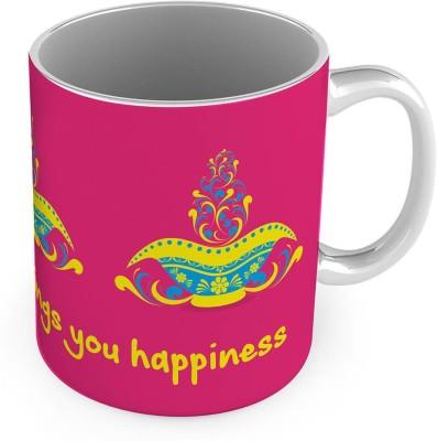Kiran Udyog Fancy Designer Printed Pink Delightful Coffee  583 Ceramic Mug
