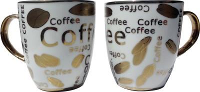 Neos Golden Beans Coffee Ceramic Mug