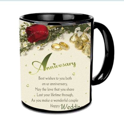 RajLaxmi Anniversary Wishes With Very Nice Quote Multicolor  Ceramic Mug