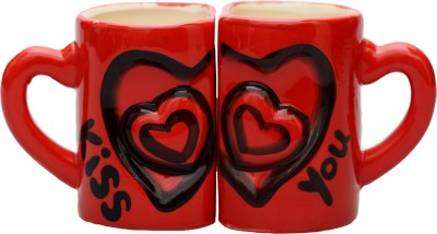 Lifestyle-You Romantic Coffee IG57D Ceramic Mug