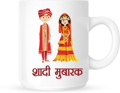 Huppme Shaadi Mubarak  Ceramic Mug