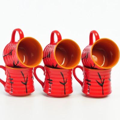 Cultural Concepts Red N Orange Bamboo Ribbed Tea Cups Ceramic Mug