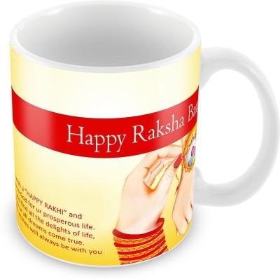 Prinzox Best wishes Raksha Bandhan Design for Brother & Sister Ceramic Mug